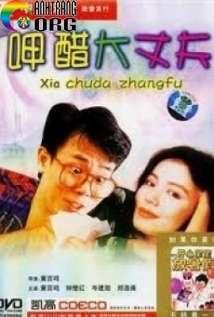 C394ng-XC3A3-C6AFa-Ghen-Goodbye-Darling-1987